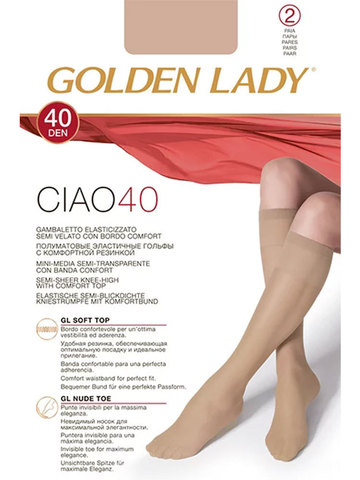 Гольфы Ciao 40 (2 пары) Golden Lady