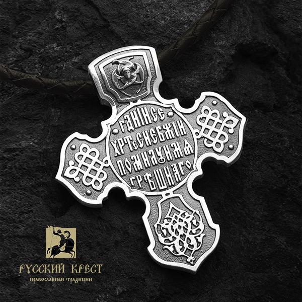 Крест нательный большой Спас нерукотворный Ангел Хранитель
