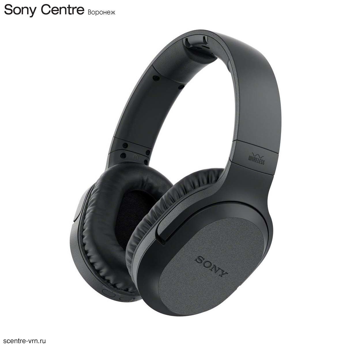 Радионаушники Sony MDR-RF895RK