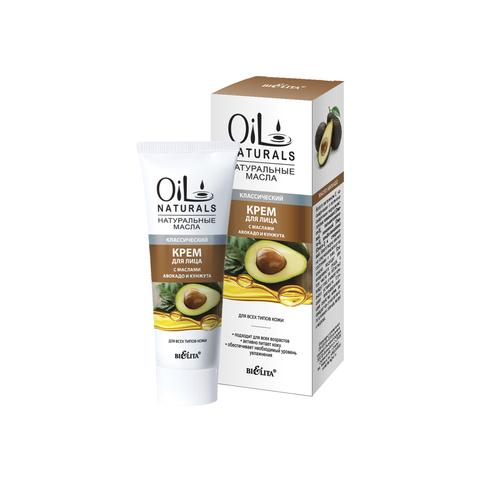 Белита Oil Naturals Крем для лица с маслами АВОКАДО и КУНЖУТА Классический 50мл