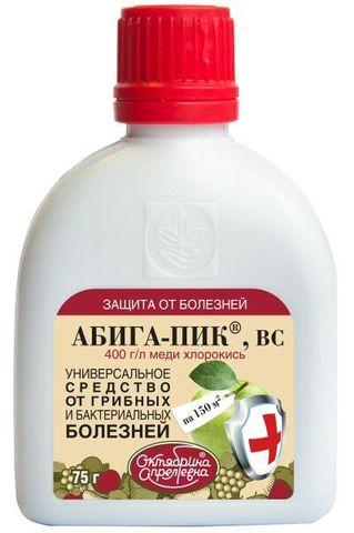 Абига-пик 50г АгрохимЩелково