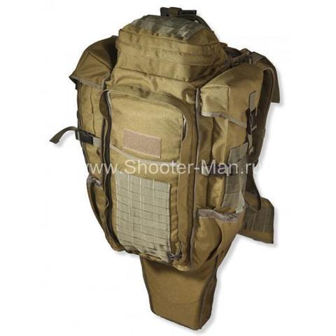 Рюкзак снайпера