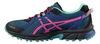 Женские кроссовки для бега по бездорожью Asics Gel-Sonoma 2 GT-X