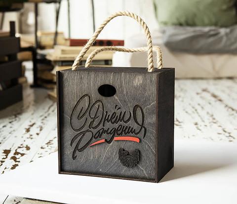Большая коробка для подарков «С Днем Рождения» (17*17*10 см)