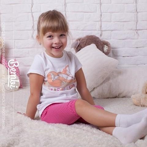 ПЖ46 Пижама для девочки