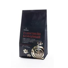 Глинтвейн кофейный, 250 г. Кофе молотый ароматизированный