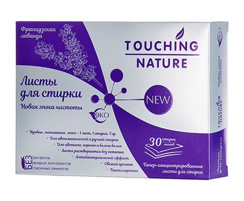 Листы для стирки, Touching Nature