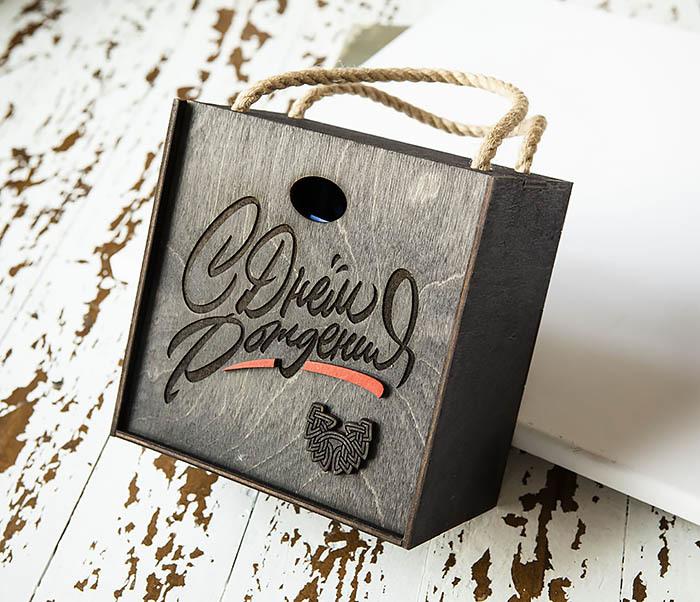 BOX226-1 Большая коробка для подарков «С Днем Рождения» (17*17*10 см) фото 03