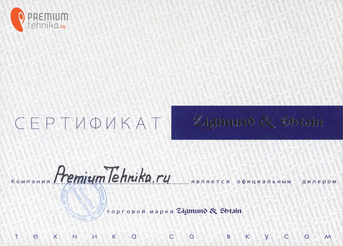 Вытяжка Zigmund & Shtain K 133.9 W