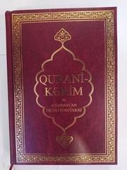 Quran (ərəb-latın)