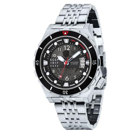Купить Наручные часы CCCP CP-7022-11 Aurora по доступной цене