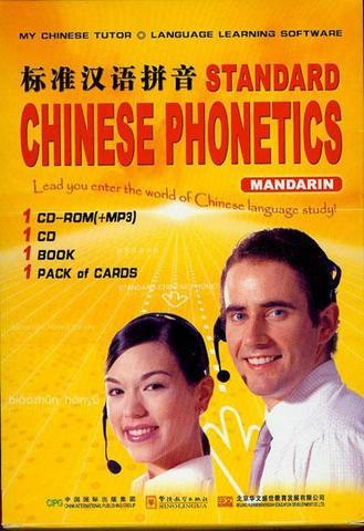 Standard Chinese Phonetics (Chinese-English edition)