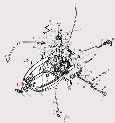 Замок защелки для лодочного мотора F9.8 Sea-PRO (2-4)