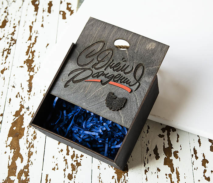 BOX226-1 Большая коробка для подарков «С Днем Рождения» (17*17*10 см) фото 04