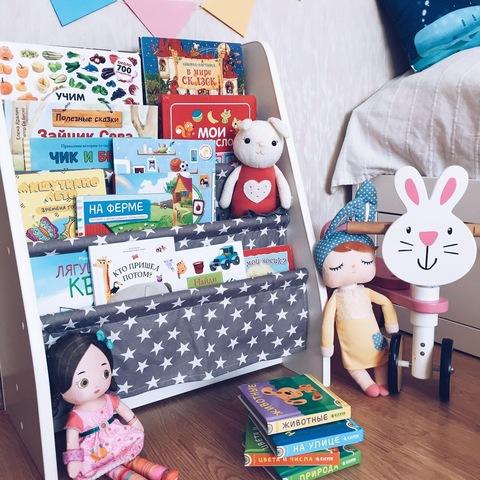 Детская полочка для книг в духе Монтессори 11