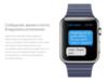 Купить Часы Apple Watch 42мм (синий кожаный с магнитной застежкой) по доступной цене