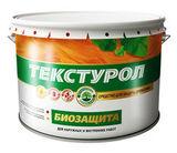 Текстурол Биозащита PRO грунт-антисептик для древесины