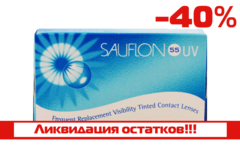 Sauflon - SAUFLON 55 UV