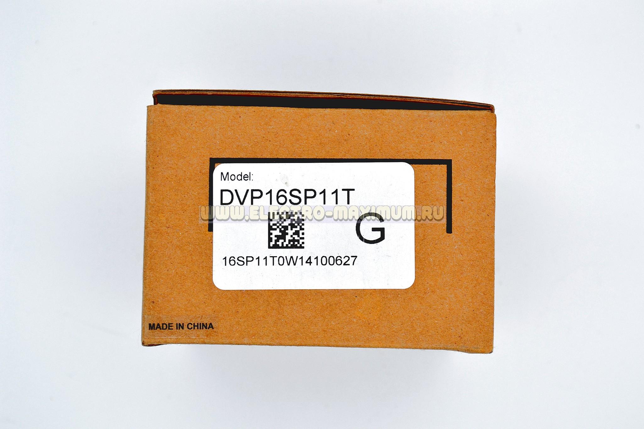 Модуль DVP16SP11T
