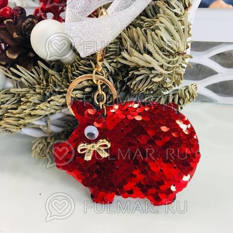 Брелок Поросёнок в пайетках меняет цвет Красный-Серебристый символ 2019 года