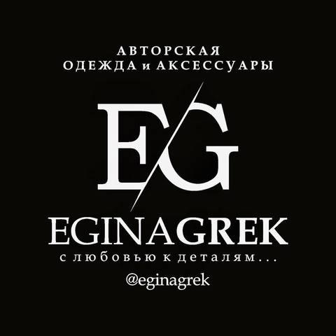 Логотип для авторского бренда одежды Egina Grek