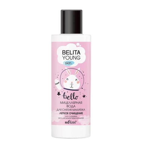 Белита Belita Young Skin Мицеллярная вода для снятия макияжа
