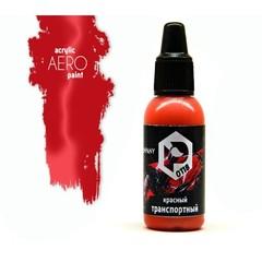 Pacific.Транспортный красный (Transport red) AERO
