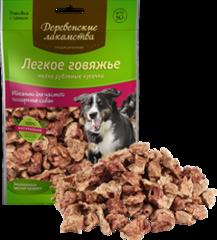 Деревенские лакомства Традиционные для собак Легкое говяжье мелкое 30гр