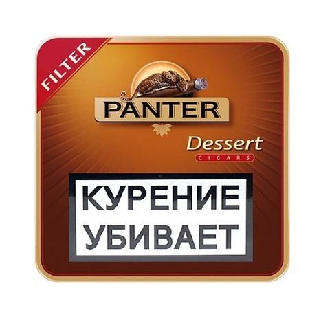 Сигариллы Agio Panter - FILTER Dessert (10 шт)