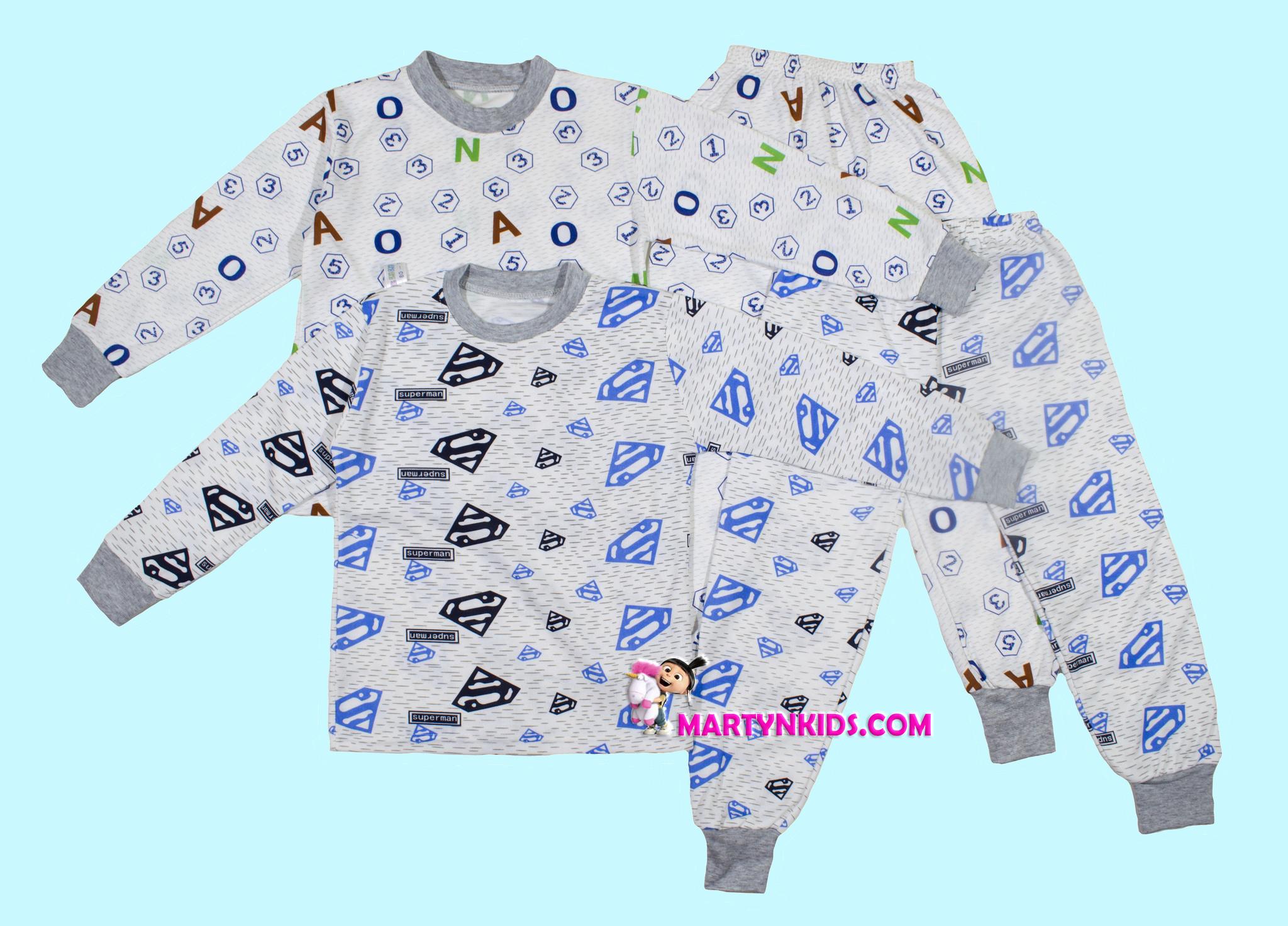 278 пижама мальчик
