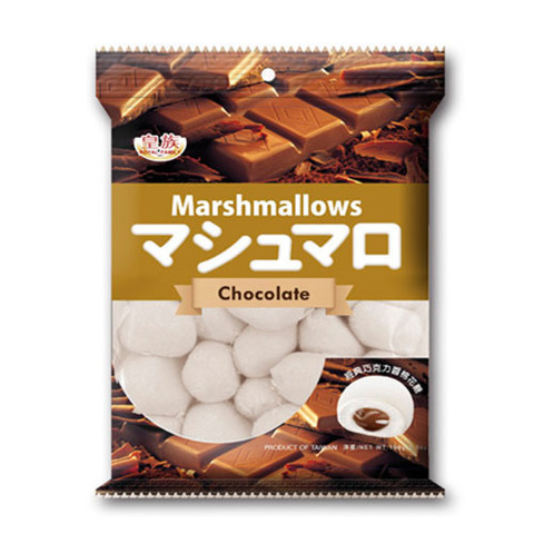 https://static-eu.insales.ru/images/products/1/4969/73036649/choco_marshmellows.jpg