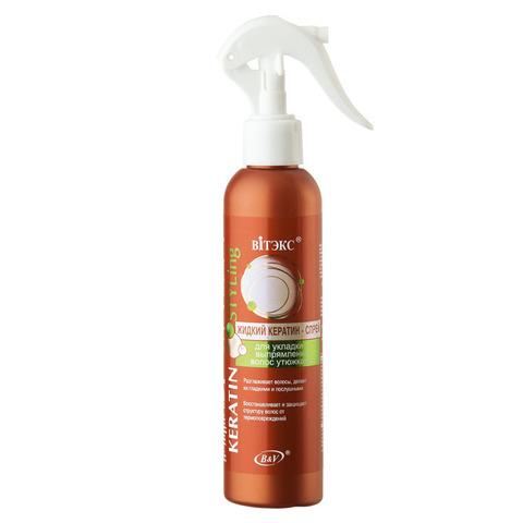 Витэкс Keratin Styling Жидкий кератин-спрей для укладки и выпрямления волос утюжками 200 мл