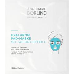 Восстанавливающая маска с гиалуроновой кислотой, Annemarie Borlind