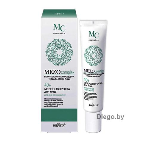 Facial Meso Serum 40+ INTENSIVE REJUVENATION