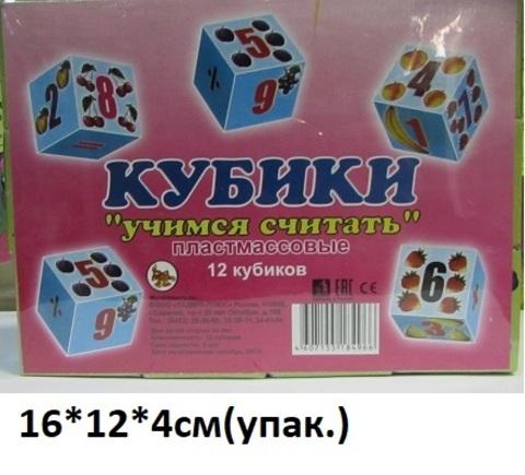 Кубики 12 шт. Веселая арифметика (Задира) Учимся с