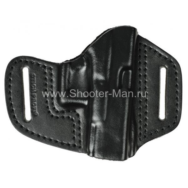 Кобура кожаная поясная для пистолета Глок 19 ( модель № 19 )