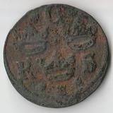 1635 P2235 Швеция   1/4 эре