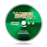 Алмазный диск MESSER-DIY диаметр 180 мм со сплошной режущей кромкой для резки керамогранита
