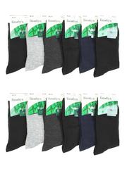 K24 носки мужские 42-48 (12шт.) цветные