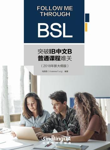 Follow Me Through BSL (2018 New edition)