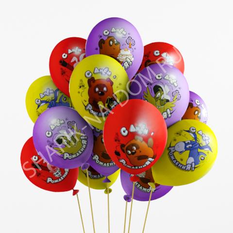 С рисунком Воздушные шары Винни Пух шары_Винни_Пух.jpg
