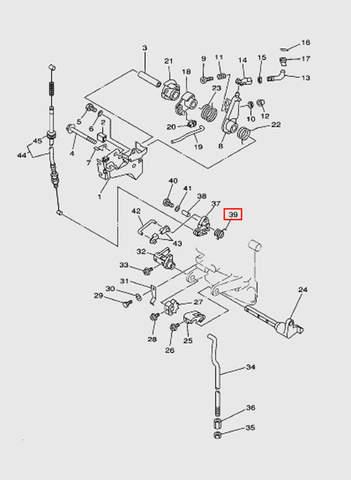 Пружина торсионная  для лодочного мотора T15, OTH 9,9 SEA-PRO (12-39)