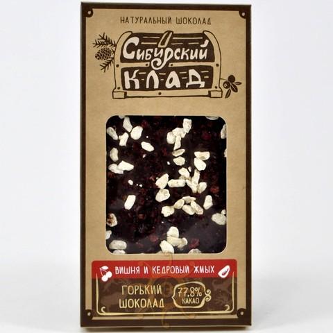 Шоколад горький с вишней и жмыхом кедрового ореха Сибирский Клад, 100г