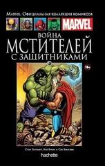 Комикс «Война Мстителей с Защитниками (Ашет #87)»