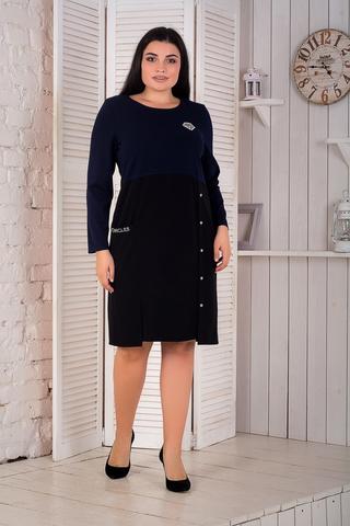 Риана. Красивое платье pluse size. Синий