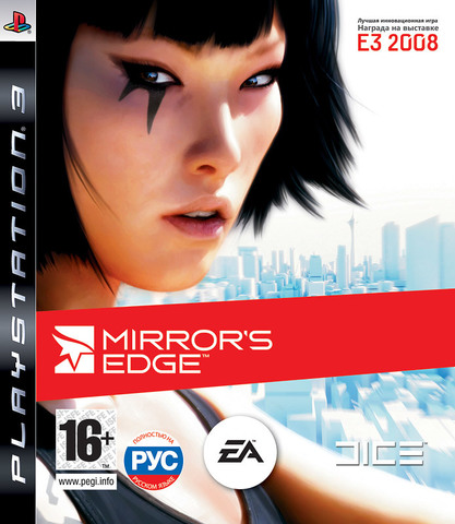 PS3 Mirror's Edge (русская версия)