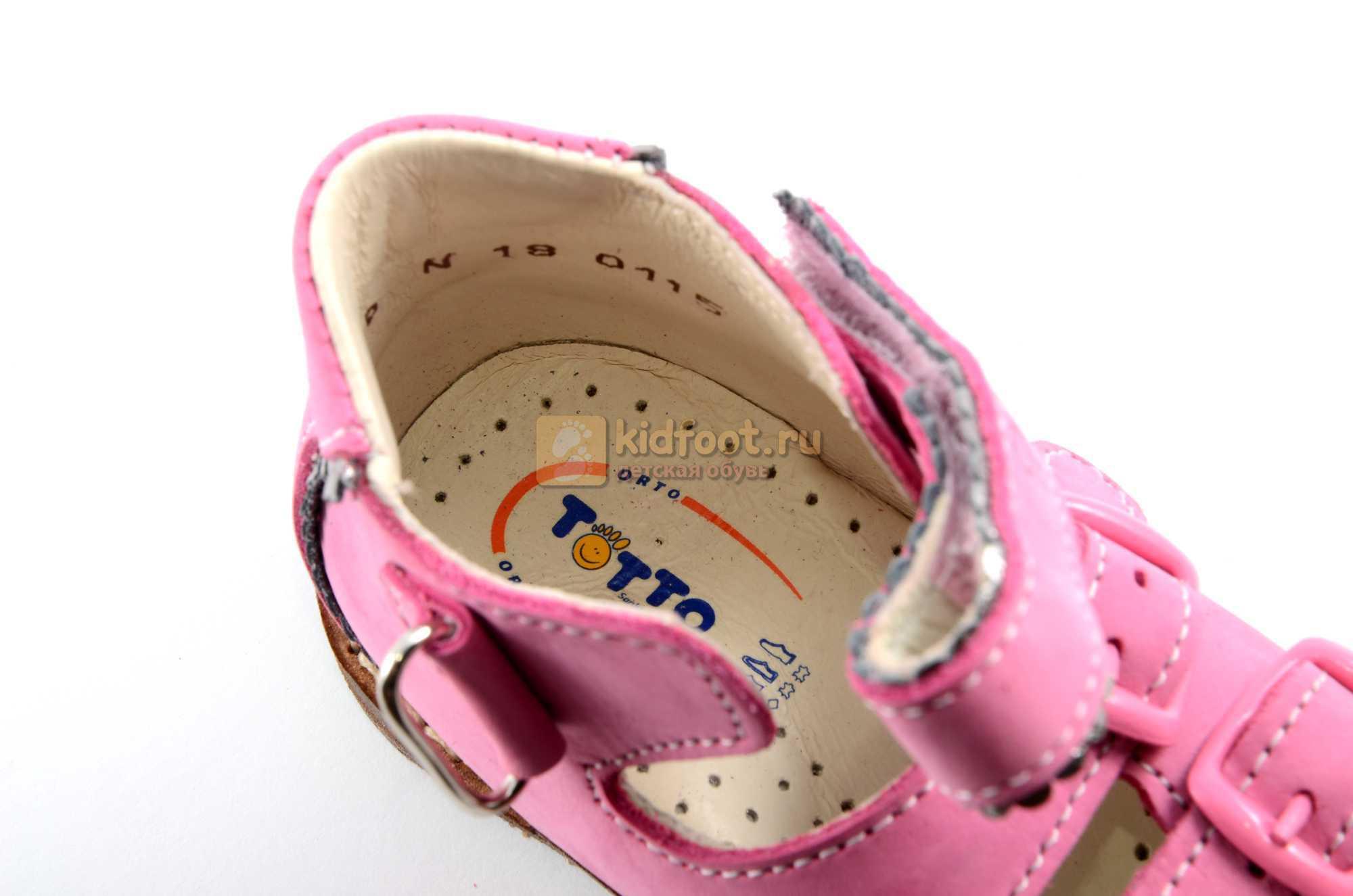 Босоножки Тотто на первый шаг из натуральной кожи открытые для девочек, цвет розовый