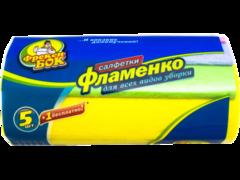 Салфетки Фрекен Бок для уборки Фламенко 5+1шт