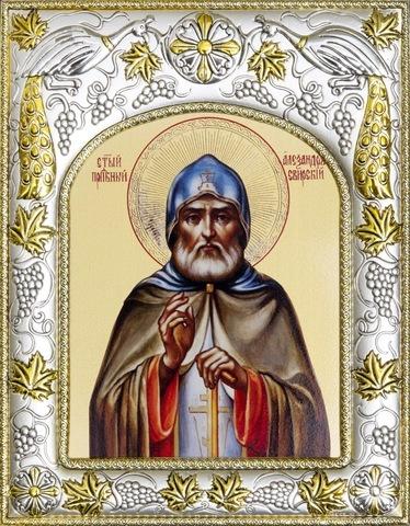 Серебряная икона именная Александр Свирский 18x14см