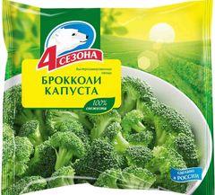 """Капуста брокколи """"4 сезона"""" 400г"""